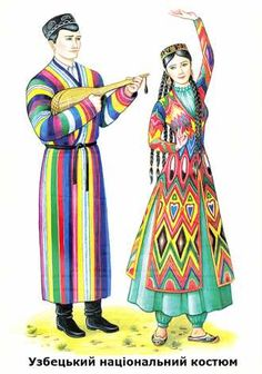 Національні костюми народів світу Spanish Costume, Mexican Costume, Folk Costume, Costumes, Develop Pictures, Princess Zelda, Disney Princess, Adult Coloring Pages, Traditional Outfits