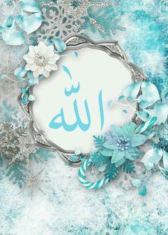 Eid Mubarak Photo, Eid Mubarak Wishes, Happy Eid Mubarak, Qhd Wallpaper, Allah Wallpaper, Galaxy Wallpaper, Eid Mubark, Eid Mubarak Greetings, Eid Cards