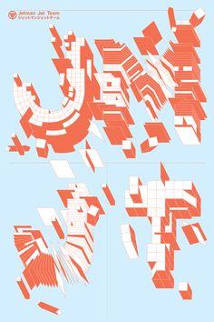 Takenobu Igarashi Alphabets | Graphicine