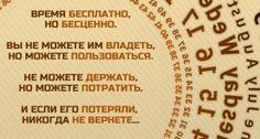 №1785