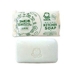 Milieuvriendelijke bokashi zeep voor handen wassen. Zonder chemische toevoegingen, met effectieve micro-organismen.