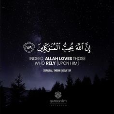 """""""Indeed, Allah loves those who rely [upon Him]. Quran Quotes Love, Beautiful Islamic Quotes, Allah Quotes, Muslim Quotes, Faith Quotes, Allah Islam, Islam Quran, Quran Arabic, Quran Verses About Love"""