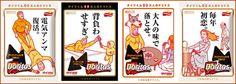 japan chips packaging