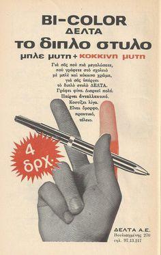 old greek ads - two colours pen -Στυλό δύο χρωμάτων. Vintage Advertising Posters, Old Advertisements, Vintage Ads, Vintage Posters, Greece Pictures, Old Pictures, Old Photos, Old Posters, Old Greek
