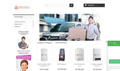 Интернет магазин autosing.ru является мошенником. Все представленные товары на сайте не существуют. Контактные данные не реальные. Сайт создан исключительно для получения прибыли путем обмана посетителей сайта. Контакты мошенников:+7(499)504-04-66,info@autosing.ru