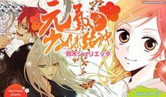 Kamisama Hajimemashita 94 - Read Kamisama Hajimemashita 94 Online ...