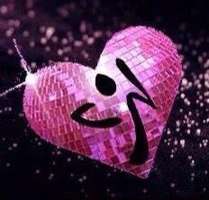 Dance with all of your Heart! – Alive. Fortunate. Grateful.