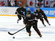 DAY 3:  Chiho Osawa #12 of Japan during the Women's Ice Hockey Preliminary Round Group B - Japan vs. Sweden