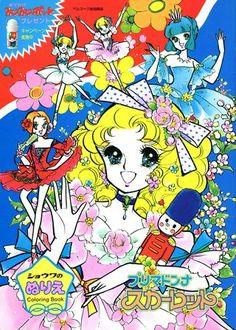 Manga Coloring Book, Coloring Books, Colouring, Japanese Illustration, Beauty Illustration, Kawaii Cute, Kawaii Stuff, Twilight Book, Acrylic Painting Flowers