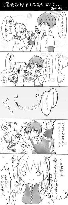All my feels... - DA | Carnage Pair | KaruNagi | KaruGisa | Karma Akabane x Nagisa Shiota | Assassination Classroom