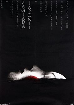 Tidal Wave, Polish Movie Poster