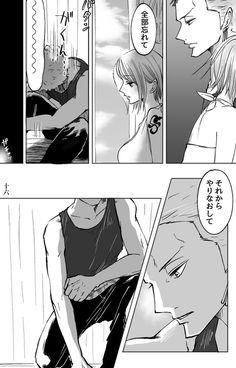 Zoro Nami, Roronoa Zoro, Nami One Piece, One Piece Anime, No Me Importa, Fan Art, Manga, Night, Cool Art Drawings
