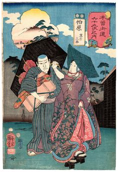 Lotto 00767 N.1 xilografia ukiyo-e Utagawa Kuniyoshi LA DANZATRICE SANKATSU Anno: 1852 Condizioni: buone Dimensioni: 24,5 x 36,5 cm The Dancer, Kuniyoshi, Museum Of Fine Arts, Woodblock Print, Japanese Art, Opera, Artwork, Artist, Prints
