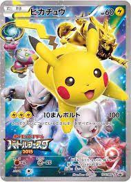 ♦Pokémon♦ Pikachu Battle Festa 2015 175//XY-P Japanese Full Art Promo