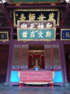 Confucius Temple, Tainan, Taiwan
