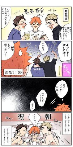 Haikyuu Tsukishima, Hinata Shouyou, Haikyuu Funny, Haikyuu Manga, Haikyuu Fanart, Haikyuu Ships, Kagehina, Kurotsuki, Moe Anime
