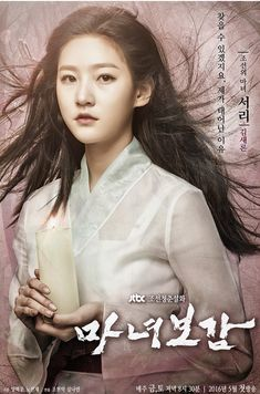 [Photos + Video] Added new character posters and English-subtitled teaser video for the #kdrama 'Mirror of the Witch'