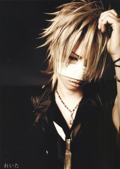 Reita /the GazettE