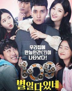 170131 Chaeyeon web drama '109 Strange Things' poster. #IOI #아이오아이 #Somi #소미 #Sejeong #세정 #Yoojung #유정 #Chungha #청하 #Sohye #소혜 #Jieqiong #결경 #Chaeyeon #채연 #Doyeon #도연 #Mina #미나 #Nayoung #나영 #Yeonjung #연정