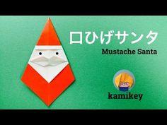 折り紙で簡単!クリスマスの飾りを作ってみよう | 創作折り紙 カミキィ Advent, Diy And Crafts, Paper Crafts, Christmas Cards, Christmas Decorations, How To Make Origami, Christmas Origami, Origami Design, Origami Paper