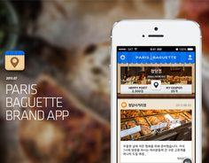 다음 @Behance 프로젝트 확인: \u201cParis Baguette\u201d https://www.behance.net/gallery/15115935/Paris-Baguette