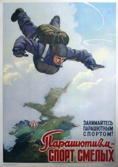 Parachute Jumping Sport for the Brave USSR, 1956 - original vintage poster by V. Suryaninov listed on AntikBar.co.uk