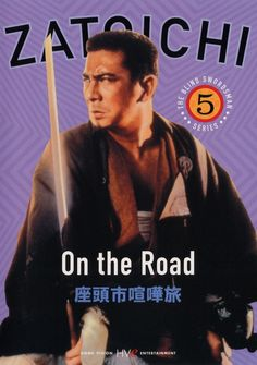 (5) Zatoichi on the Road