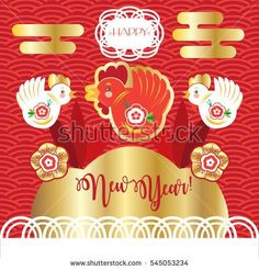 Happy New Year greeting card with rooster and festive ornamental red background. Holiday decoration. Vector Chinese traditional ornament. 2017 Decorative Winter Holiday card. Christmas decor, Japan.