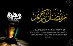 May Allah bless u in this Mubarak Month.