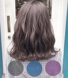 Korean Hair Color, Bob Cut, Hair Goals, Hair Inspiration, My Hair, Curly Hair Styles, Hair Beauty, Hair Colour, Beautiful