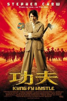 Best Kung Fu movie in the history of the world!!!   Kung Fu Hustle (2004) Stephen Chow