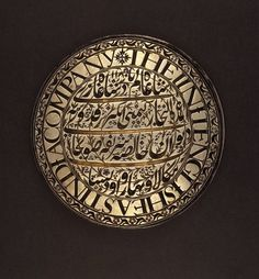 Seal of the East India Company, silver, 1766-1767 [650x700]