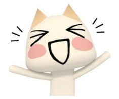 Toro Inoue, Sanrio, Emo Princess, Phone Themes, Png Icons, Ios Icon, Cute Icons, Homescreen, Animal Crossing