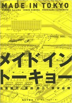 Made in Tokyo: Guide Book: Junzo Kuroda, Momoyo Kaijima: 9784306044210: Amazon.com: Books