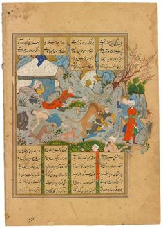 Finally the two ill-fated lovers are to meet; however, overcome by emotions, they faint. They are, however, protected by Majnūn's animal entourage, and a lion attacks a man who attempted to approach them. A man at the lower right raises he finger to his mouth in astonishment. (After the tears of the old man who arranged the meeting revive Majnūn, the most beautiful verses he has ever composed flow from his lips. But after reciting a few, he suddenly rises and flees into the desert.)