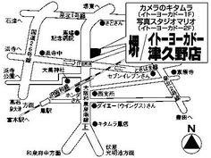 カメラのキタムラ堺・イトーヨーカドー津久野店の店舗スタッフブログ。店舗独自のお得情報やブログにしか載せられないセール情報、スタッ…