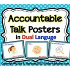Kinder Latino keeps the ESL and Dual Language Classrooms in mind.We have created Dual Language Posters for Accountable Talk.(Updated on Sept. 4t...