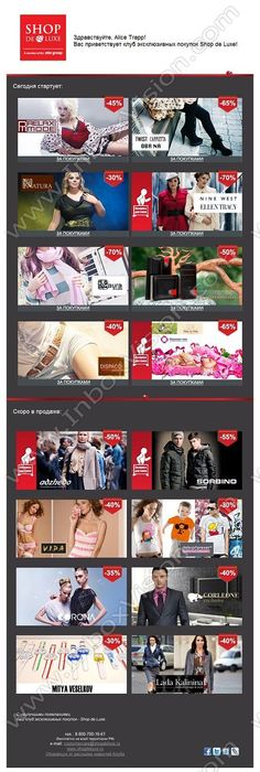 Company:  Shop de Luxe Subject:  Laura Milano -70%, Dimanche -50%, Relax Mode -45%, Dispacci -40%                 INBOXVISION providing email design ideas and email marketing intelligence.    www.inboxvision.com/blog/  #EmailMarketing #DigitalMarketing #EmailDesign #EmailTemplate #InboxVision  #SocialMedia #EmailNewsletters