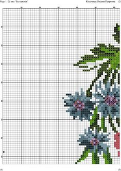 Сумка Бал цветов-001.jpg