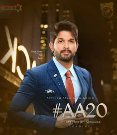 Cute Boys Images, Boy Images, Actor Picture, Actor Photo, Funny Phone Wallpaper, Hd Wallpaper, New Photos Hd, Allu Arjun Hairstyle, Dj Movie
