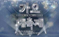 KBS Song Festival 2014