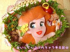Ariel. These Disney princess bento are fucking insane. Lena would die.