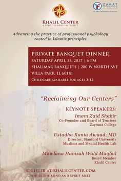 Khalil Center is hosting its first private banquet in honor of its supporters this April 15th, 2017 to ask for your continued financial contributions, good will and prayers. The evening is centered on education, awareness and plans to revive our centers of spirituality, health and service.