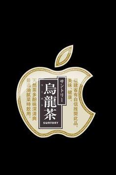iPhone Wallpaper iPhone壁紙 | iPhone Wallpaper iPhone壁紙123