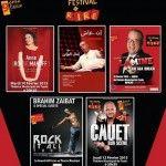 Le Magazine Shinymen.com vousprésente leprogramme de la 9ème édition du Festival du Rire, qui se déroulera du samedi 7 au samedi 14 février au Théâtre Municipal de Tunis. LeFestival du Rire 2015 est organisé paryalil production. Festival du Rire 2015 : Le Programme: Dimanche8février2015 :Comédie musicale» ALADIN et ALI BABA «. Mardi10février2015 :AnneRoumanoff 'Aimons-nous les [...]