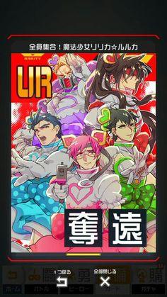 リリカルルカちゃう! ゴリカルルカですよ!! Hot Anime Guys, I Love Anime, Kokoro, Geek Stuff, Illustration, Concept, Character, Artist, Random