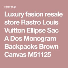 Luxury fasion resale store Rastro Louis Vuitton Ellipse Sac A Dos Monogram Backpacks Brown Canvas M51125