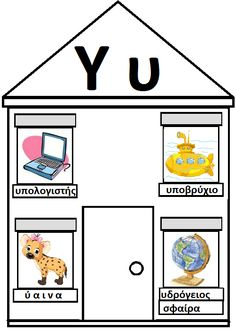 Greek Language, Kid Desk, Alphabet, Playing Cards, Letters, School, Kids, Young Children, Boys