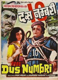 "Title: Dus Numbri. Poster released:1976. Film released: India, 1976. Starring: Manoj Kumar, Hema Malini, Prem Nath. Director: Madan Mohla. Poster type: Indian lithograph. Dimensions: 31"" x 41"" = 79 x 104.14cm. Condition: Excellent. Code: P000087DUNINVIP."
