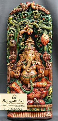 Today sold...!! Wooden multicoloured Ganesh Statue from my Craft hut in Thammampatti, Salem Dt,Tamil nadu Visit the artists website  www.woodencarvings.in (online store)